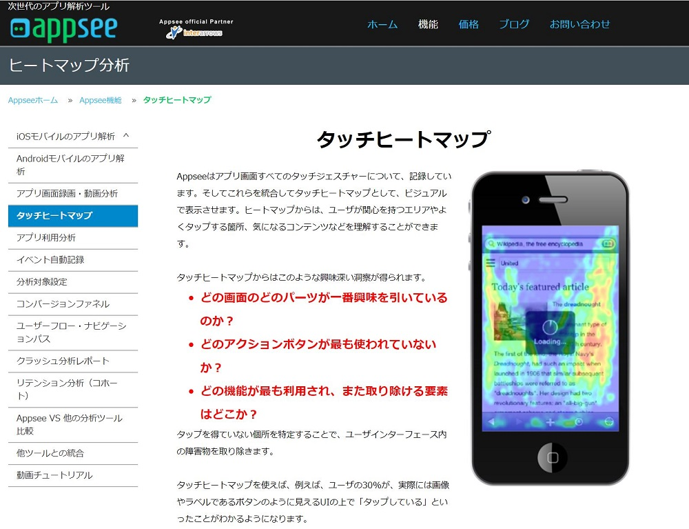 3.appsee