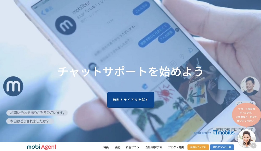 mobiagent
