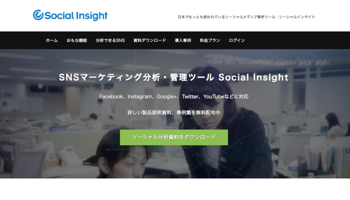Social Insight