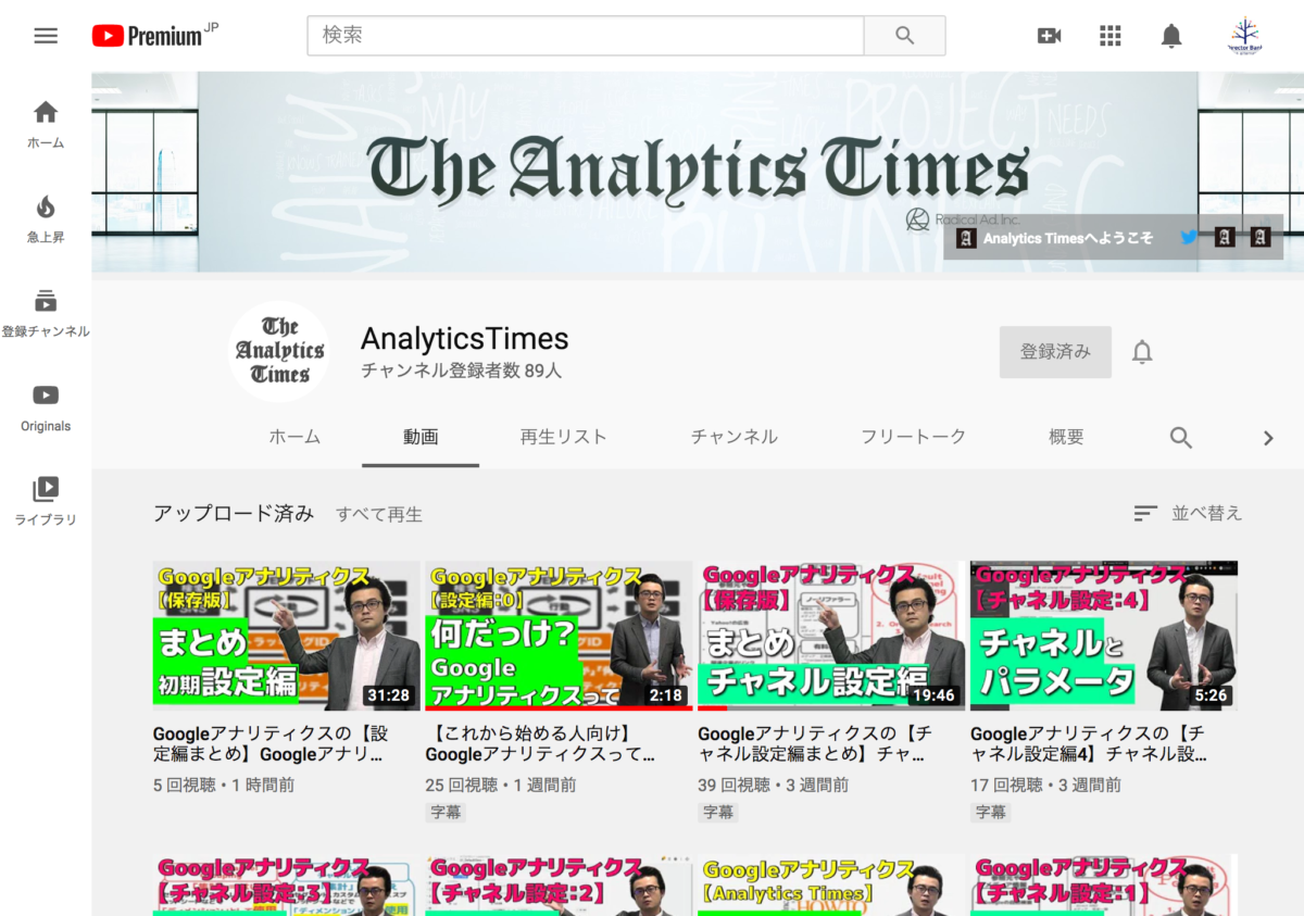 AnalyticsTimes - YouTube