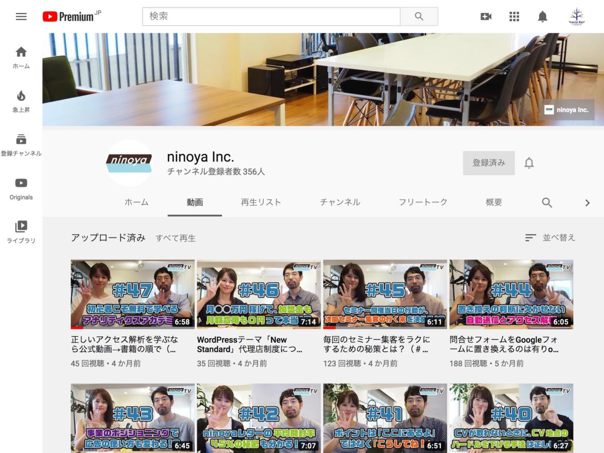 ninoya Inc - YouTube