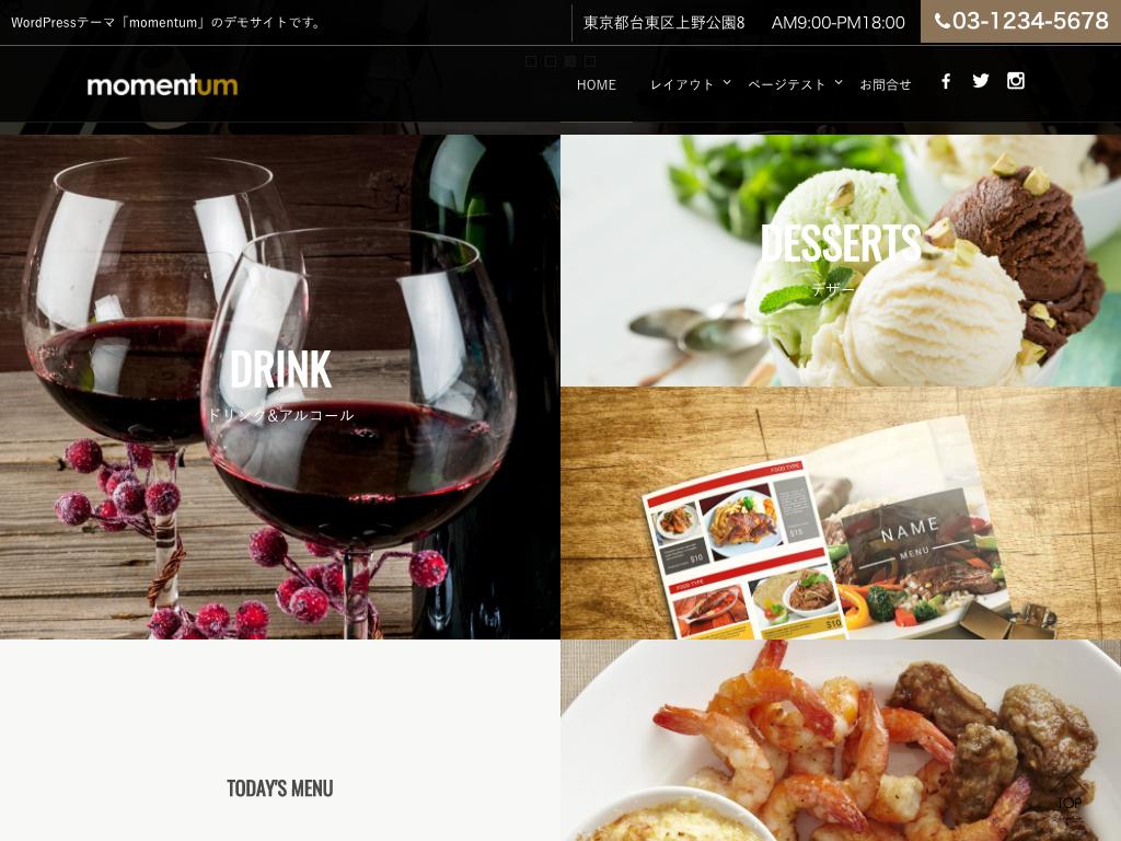 多彩なテーマオプション機能を備えた飲食店用WordPressテーマ「MOMENTUM」